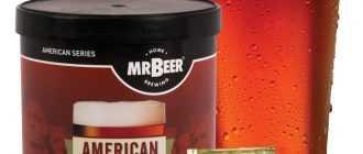 Концентрат пивного сусла: производители. Приготовление пива из концентрата пивного сусла