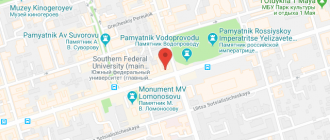 """Ресторан """"Нью-Йорк"""" (Ростов): описание, адрес, меню, отзывы"""