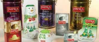 """Чай """"Импра"""" - прекрасный напиток, достойный подарок"""