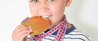 Шоколадные медальки как оригинальный подарок