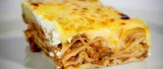 Лазанья: калорийность, рецепт, советы по приготовлению