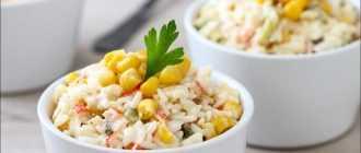 Салат с красной фасолью и крабовыми палочками: описание блюда, ингредиенты, пошаговый рецепт с фото, нюансы и секреты приготовления