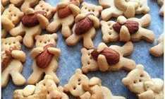 """Печенье """"Мишки с орешками"""""""