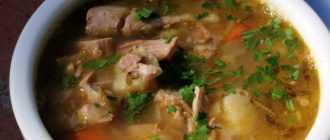 Шея индейки: рецепты блюд