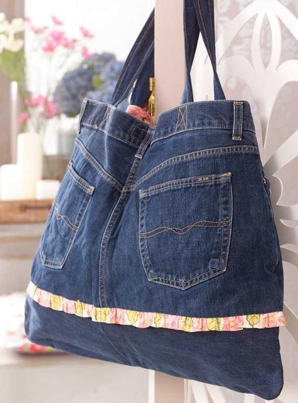 d56b82466e04 Как сшить сумку из старых джинсов - Нескучные Домохозяйки