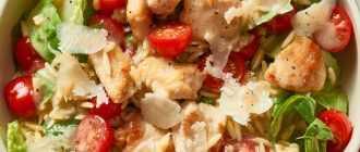 """Технологическая карта салата """"Цезарь"""" для правильного приготовления блюда"""