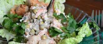 Рецепт салата со шпротами и сухариками