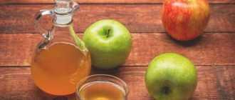 Яблочный уксус: состав, полезные свойства и применение