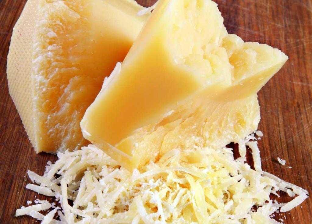 важной сыр пармезан фото где порезвиться