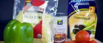 Салат из крабов и помидоров: ингредиенты, рецепт с фото, советы
