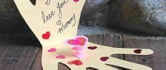 Открытки ко дню Святого Валентина ручной работы