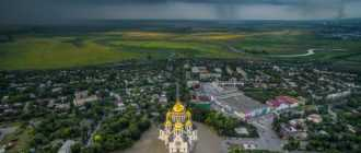 Рестораны Новочеркасска: перечень, отзывы посетителей, фото