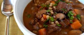 Суп из говяжьего сердца: рецепт и способ приготовления