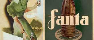 Фанта: состав, вред и польза