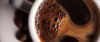 Состав и пищевая ценность кофе