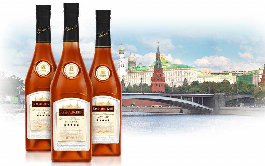 """""""Кремлевский"""" коньяк: источник энергии и здоровья"""
