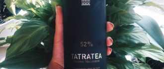 «Татранский чай»: описание и состав