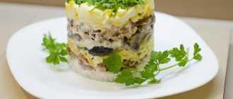 Праздничный порционный салат: рецепт приготовления, варианты оформления с фото