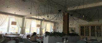 """Кафе """"Ассорти"""" в Южно-Сахалинске: описание, меню, адрес"""
