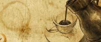 Настоящий цейлонский чай Basilur: отзывы, ассортимент