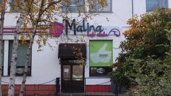 """Северодвинск, бар """"Малина"""": описание, отзывы, фото"""