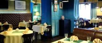 """Ресторан """"Пешков"""" в Чебоксарах: адрес, описание, отзывы, средний чек"""