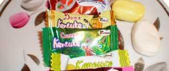 """Вкусные жевательные конфеты """"Капелька"""""""