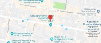 Кафе со своим алкоголем в Казани: краткое описание, адреса