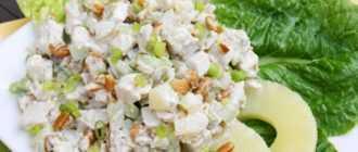 """Салат """"Юлия"""" - самые вкусные и разнообразные рецепты"""