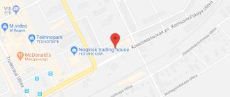 """Ресторан """"Пекин"""" в Ногинске: описание, адрес, меню"""