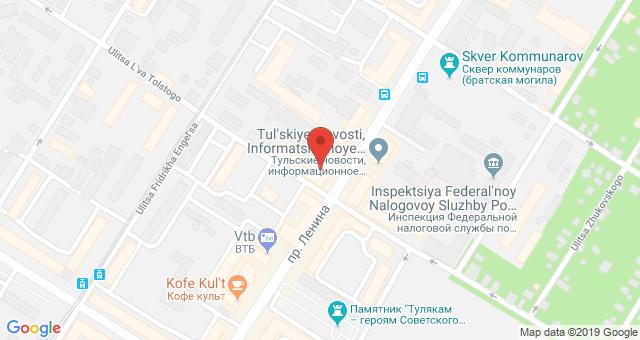 """Ресторан """"Багратион"""" в Туле: описание, адрес, часы работы"""