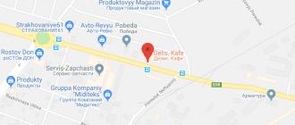 Кафе «Делис» в Ростове-на-Дону: описание, адрес, меню, отзывы