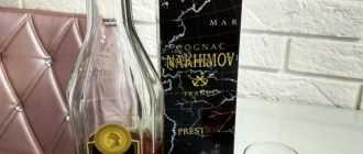 """Коньяк """"Нахимов"""": описание и вкусовые качества напитка"""