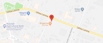 """Ресторан """"Богема"""" в Элисте: адрес, часы работы, описание, меню"""