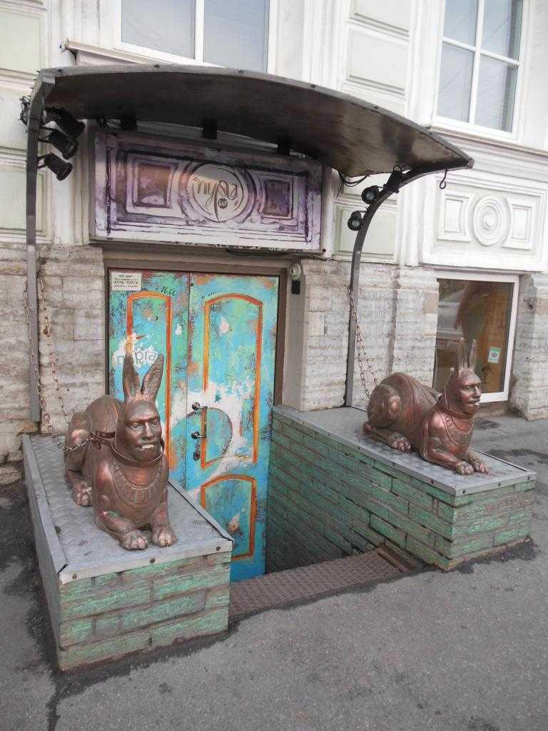 """Бар """"Пурга"""" в Санкт-Петербурге: адрес, меню, примерный чек и отзывы посетителей"""