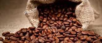 Самый вкусный кофе в зернах: названия марок, особенности обжарки и правила приготовления
