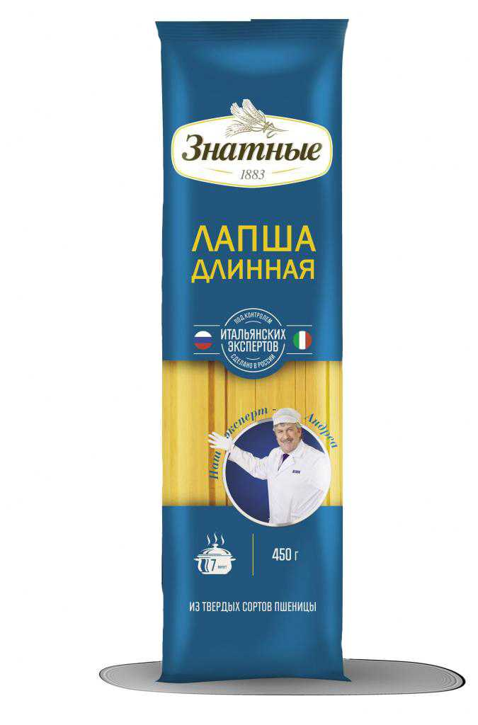 «Знатные» макароны – российский продукт на итальянском оборудовании