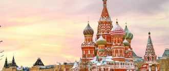 """Торт """"Москва"""": отзывы, состав и калорийность"""