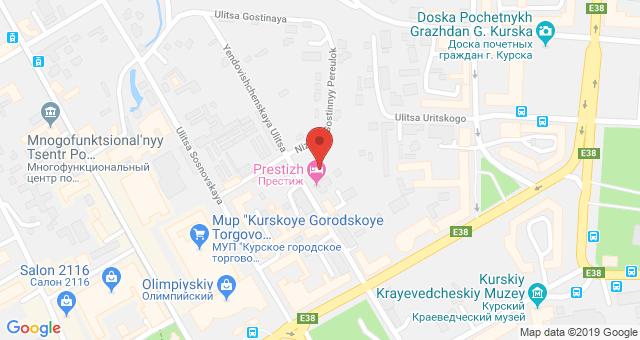 Ресторан «Престиж» в Курске: меню, описание, фото