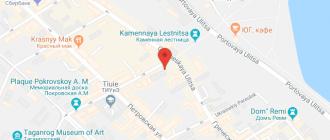 Куда сходить в Таганроге? Антикафе