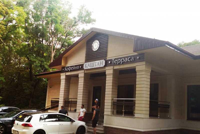 """Ресторан """"Каштан"""" в Ставрополе - приятное место для отдыха"""