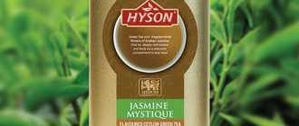 Чай «Хайсон»: особенности и виды продукции, отзывы покупателей