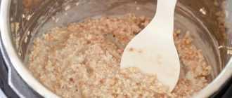Каша молочная ячневая в мультиварке: рецепт, порядок приготовления