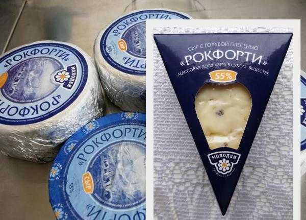 """Белорусский сыр """"Рокфорти"""" с голубой плесенью. Особенности вкуса, пищевая ценность"""