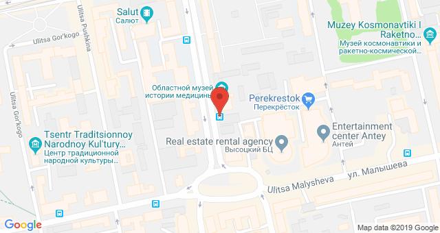 """Ресторан """"Бельмесы"""", Екатеринбург: адрес, меню, отзывы"""