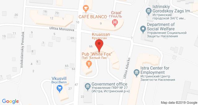 Кафе «Круассан» в Истре: всегда свежая выпечка