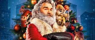 10 хороших рождественских фильмов последних двух лет