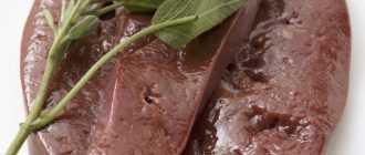 Как в мультиварке приготовить говяжью печень: самые вкусные рецепты