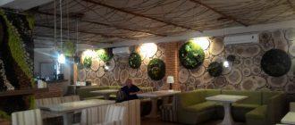 """Кафе """"Доброе"""" (Севастополь) - доступные цены и приятная атмосфера"""