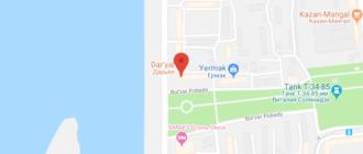 "Кафе ""Дарьял"", Омск: адрес, меню, отзывы"